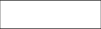 DIGI21_TakingAShotAtLove_Logo_340x200.png